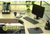 办公室桌椅摆放风水有哪些细节