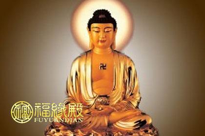 属狗的守护神是什么_属狗的守护神是哪位佛-福缘殿