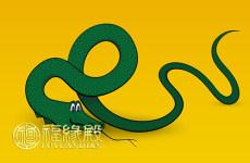 属蛇的犯太岁年份有哪些
