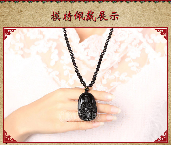 属鼠本命佛【千手观音】 天然黑曜石珠链吊坠