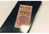 手机后面放钱什么意思