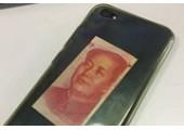 手机后面放钱图片