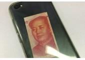手机壳背面放钱好吗