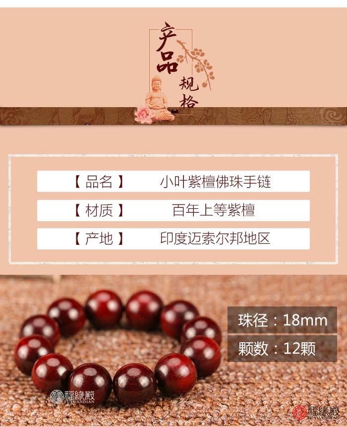 小叶紫檀_03