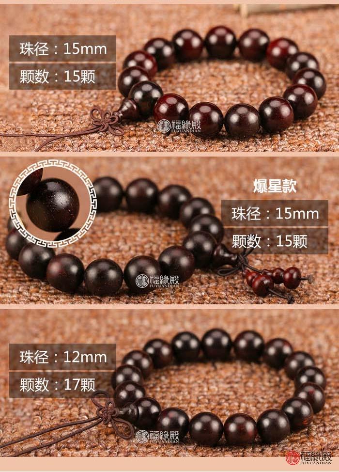 小叶紫檀_04