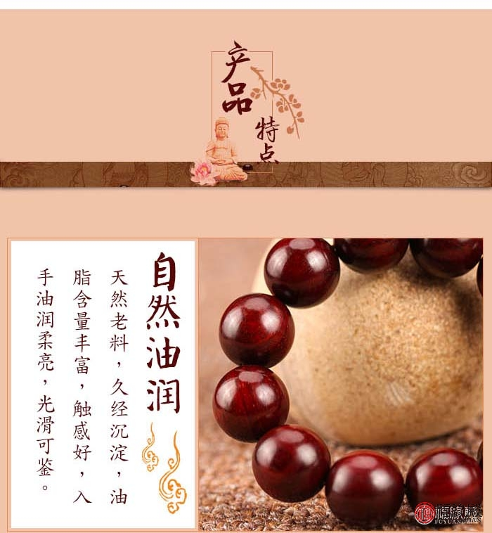 小叶紫檀_05