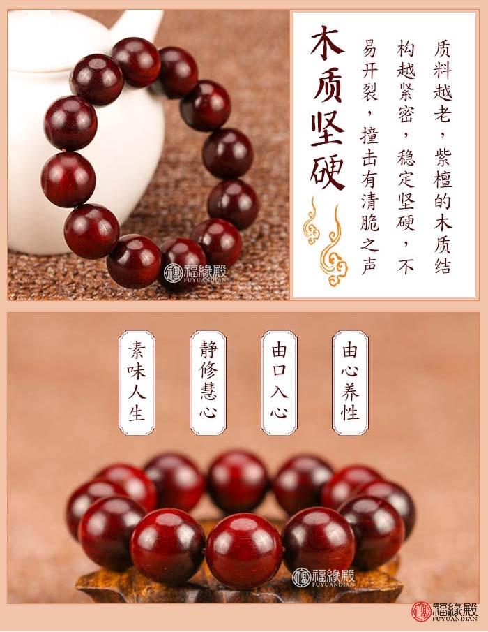 小叶紫檀_06