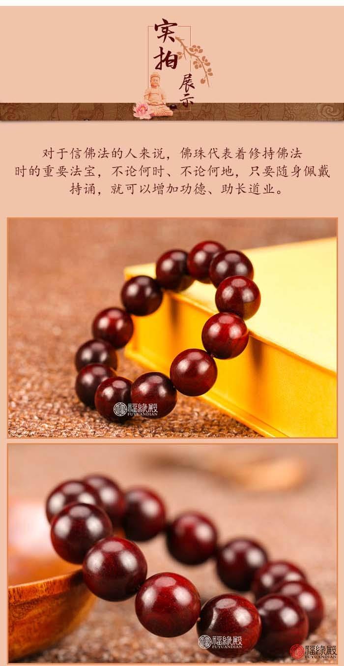 小叶紫檀_07