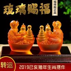 2019年十二生肖琉璃吉祥物摆件 鼠 摆件
