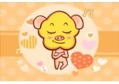 几月出生的猪宝宝最好 什么月份出生不好