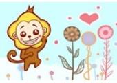 属猴男爱上你的时候有什么表现