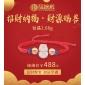 招财纳福 · 财源瑞兽红绳钛晶约2.68g配黄水晶