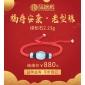 福寿安康 · 老型珠红绳绿松石约2.23g手链
