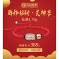 辟邪招财.灵通兽红绳钛晶约1.79g配黄水晶