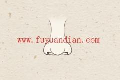 悬胆鼻标准照片 悬胆鼻是什么样子