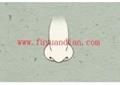 獐鼻标准照片 獐鼻是什么样子