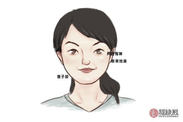 双眉寡淡的女性在生活中非常直率吗
