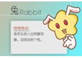 今日生肖相冲查询 2019年1月30日