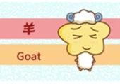 属羊早上6点是饱羊还是饿羊