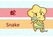 属蛇和什么属相相克 该怎么办
