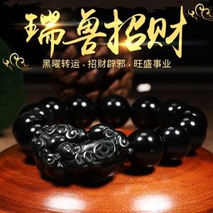天然黑曜石貔貅手链 10mm 手链
