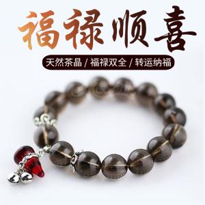 天然茶水晶石榴红葫芦手链 12mm 手链