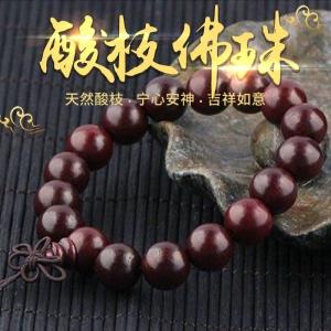 天然越南红酸枝佛珠手链 男女款 手串