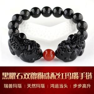 黑曜石双貔貅珠配红玛瑙手链 12mm 手链