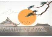 感情线分叉的人房子后有银杏树好吗