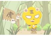 十二生肖今日运势查询 2019年3月19日