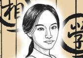 女人短命痣在哪里 怎么解释