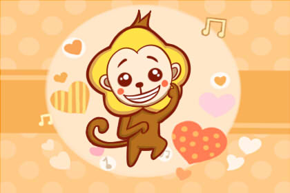 属猴的最佳配偶是什么生肖