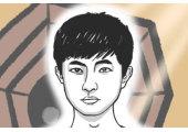 男人的痣的位置与命运图 代表什么