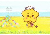 今日生肖相冲查询 2019年5月22日
