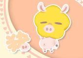 土猪命和金猪命的区别 具体怎么解释