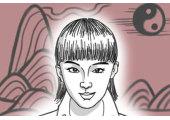 女人悬针纹图片 悬针纹代表什么