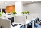 财务办公室风水 保持通风和采光