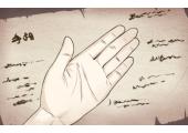 悬鱼纹是什么 手相上怎么解释