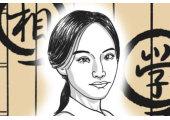 女人眉中间有一条竖纹面相 结婚生子迟