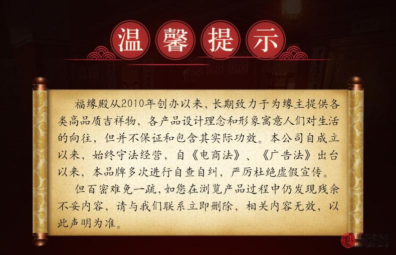 文昌笔_02