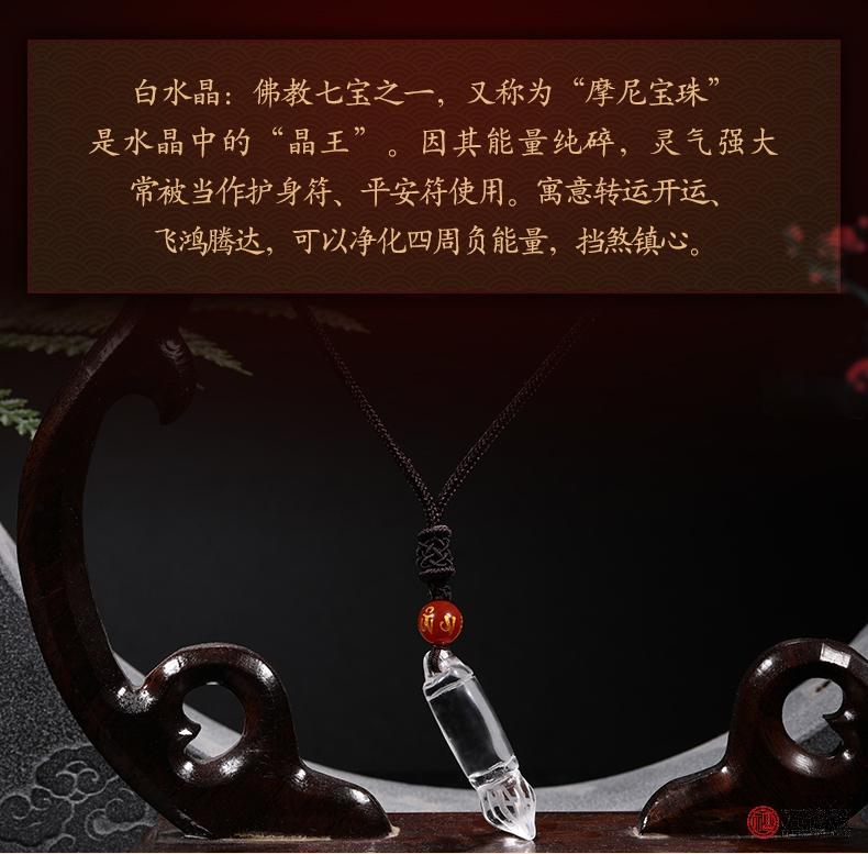 文昌笔_03