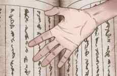 发横财的十字手纹有什么特征