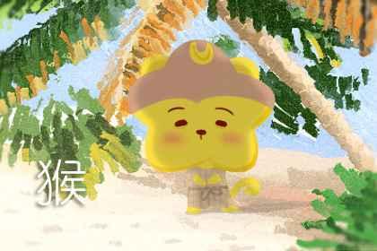 本周生肖猴运势(9