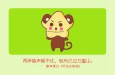 黄忠属什么生肖何年出生 生肖属猴
