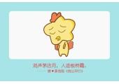 本周生肖鸡运势(11.11-11.17)