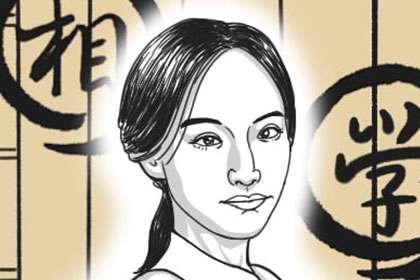 颈有喉结的女人是个经济独立的女性吗