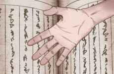 女生左手大拇指长痣预示什么意思