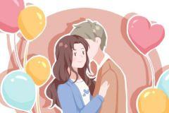 男金女水婚配好不好 夫妻和睦寿命长久