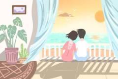 水土夫妻到晚年的吗 婚姻美满相互扶持
