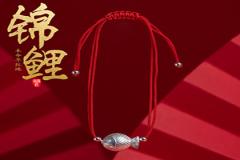 2020年十二生肖开运吉祥物 红绳手链你佩戴对了吗